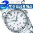 SEIKO MECHANICAL セイコー メカニカル メンズ自動巻腕時計 ホワイトダイアル×シルバーステンレスベルト SARB023 正規品【ネコポス不可】