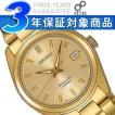 SEIKO MECHANICAL セイコー メカニカル メンズ自動巻腕時計 ゴールドダイアル SARB038 正規品【ネコポス不可】