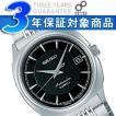 SEIKO MECHANICAL セイコー メカニカル 自動巻き&手巻き 機械式 メンズ腕時計 SARB039 正規品【ネコポス不可】
