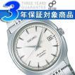 SEIKO MECHANICAL セイコー メカニカル 自動巻き&手巻き 機械式 メンズ腕時計 SARB041 正規品【ネコポス不可】