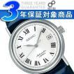 SEIKO MECHANICAL セイコー メカニカル 自動巻き&手巻き 機械式 メンズ腕時計 SARB043 正規品【ネコポス不可】