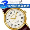 SEIKO MECHANICAL セイコー メカニカル 自動巻き&手巻き 機械式 メンズ腕時計 SARB044 正規品【ネコポス不可】