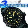 SEIKO MECHANICAL セイコー メカニカル 自動巻き&手巻き 機械式 メンズ腕時計 ブラックダイアル ブラック SARB049 正規品【ネコポス不可】