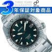 SEIKO MECHANICAL セイコー メカニカル メンズ自動巻腕時計 アルピニスト アウトドアウォッチ ブラックダイアル×シルバーステンレスベルト SARB059 正規品