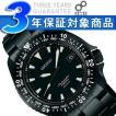SEIKO MECHANICAL セイコー メカニカル メンズ自動巻腕時計 アルピニスト アウトドアウォッチ 水越武 コラボレーション限定500本モデル SARB063 正規品