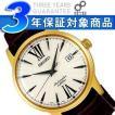 SEIKO MECHANICAL セイコー メカニカル 石垣 忍 カクテルモデル 手巻き付き自動巻 メンズ腕時計 シャンパンゴールド×ブラウンカーフベルト SARB066 正規品