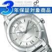 SEIKO PRESAGE セイコー プレザージュ メンズ腕時計 メカニカル 自動巻き 機械式 24時針付 シルバー SARY009 正規品【ネコポス不可】