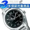 SEIKO PRESAGE セイコー プレザージュ メンズ腕時計 メカニカル 自動巻き 機械式 24時針付 ブラック SARY011 正規品【ネコポス不可】