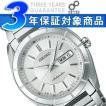 SEIKO PRESAGE セイコー プレザージュ メンズ腕時計 メカニカル 自動巻き 機械式 カレンダー付 シルバー SARY013 正規品【ネコポス不可】