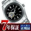 SEIKO PRESAGE セイコー プレザージュ 自動巻き 手巻き付 メンズ腕時計 SARY053 ネコポス不可