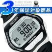 SEIKO セイコー スーパーランナーズ 腕時計 プロスペックス ランニング用 大阪マラソン限定モデル SBDF035 正規品【ネコポス不可】