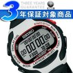 SEIKO PROSPEX セイコー プロスペックス SUPER RUNNERS EX スーパーランナーズ EX ランニング用腕時計 ホワイト×ブラック SBDH003 正規品【ネコポス不可】