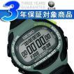 SEIKO PROSPEX セイコー プロスペックス SUPER RUNNERS EX スーパーランナーズ EX ランニング用腕時計 グリーン×ブラック SBDH005 正規品【ネコポス不可】