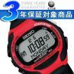 SEIKO PROSPEX セイコー プロスペックス SUPER RUNNERS EX スーパーランナーズ EX ランニング用腕時計 レッド×ブラック SBDH007 正規品【ネコポス不可】