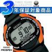 SEIKO PROSPEX セイコー プロスペックス スーパーランナーズEX 東京マラソン 2013 2500個限定 デジタル腕時計 ランニングウォッチ SBDH013 正規品