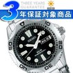 SEIKO PROSPEX セイコー プロスペックス ダイバー スキューバ ソーラー メンズ腕時計 ブラック×シルバー ステンレスベルト SBDJ001【ネコポス不可】