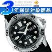 SEIKO PROSPEX セイコー プロスペックス ダイバー スキューバ ソーラー メンズ腕時計 ブラック×シルバー ウレタンベルト SBDJ003【ネコポス不可】