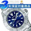 SEIKO PROSPEX セイコー プロスペックス ダイバー スキューバ ソーラー メンズ腕時計 ブルー SBDN007 正規品【ネコポス不可】