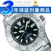 SEIKO PROSPEX セイコー プロスペックス ダイバー スキューバ ソーラー メンズ腕時計 ブラック SBDN009 正規品【ネコポス不可】