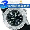 SEIKO PROSPEX セイコー プロスペックス ダイバー スキューバ ソーラー メンズ腕時計 ブラック ウレタンベルト SBDN011 正規品【ネコポス不可】