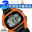 SEIKO PROSPEX セイコー プロスペックス スーパーランナーズ 東京マラソン 2013 2500個限定 デジタル腕時計 ソーラー ランニングウォッチ SBEF011 正規品