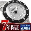 セイコー スピリット SEIKO SPIRIT メンズ 自動巻き 腕時計 メカニカル 流通限定モデル SEIKO×nano・universe Limited Edition 正規品 SCVE021 ネコポス不可