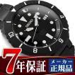 セイコー スピリット SEIKO SPIRIT メンズ 自動巻き 腕時計 メカニカル 流通限定モデル SEIKO×nano・universe Limited Edition 正規品 SCVE025 ネコポス不可