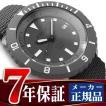 セイコー スピリット SEIKO SPIRIT メンズ 自動巻き 腕時計 メカニカル 流通限定モデル SEIKO×nano・universe Limited Edition 正規品 SCVE029 ネコポス不可
