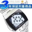 SEIKO BRIGHTZ セイコー ブライツ 電波 ソーラー デジタル メンズ腕時計 アクティブマトリクス EPD方式 シルバー SDGA001 正規品【ネコポス不可】