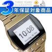 SEIKO BRIGHTZ セイコー ブライツ 電波 ソーラー デジタル メンズ腕時計 アクティブマトリクス EPD方式 ゴールド SDGA002 正規品【ネコポス不可】