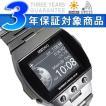 SEIKO BRIGHTZ セイコー ブライツ 電波 ソーラー デジタル メンズ腕時計 アクティブマトリクス EPD方式 ブラック SDGA003 正規品【ネコポス不可】