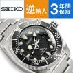 セイコー 腕時計 SEIKO セイコー 逆輸入 SKA371P1 セイコー キネティック メンズ セイコー SEIKO【ネコポス不可】