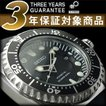 セイコー 腕時計 SEIKO セイコー 逆輸入 SKA371P2 セイコー キネティック メンズ セイコー SEIKO【ネコポス不可】