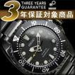 セイコー 腕時計 SEIKO セイコー 逆輸入 SKA427P1 セイコー キネティック メンズ セイコー SEIKO【ネコポス不可】