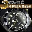 セイコー 腕時計 SEIKO セイコー 逆輸入 SKA427P2 セイコー キネティック メンズ セイコー SEIKO【ネコポス不可】