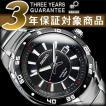 逆輸入 SEIKO KINETIC セイコー キネティック メンズ 腕時計 SKA433P1【ネコポス不可】