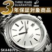 逆輸入SEIKO KINETIC セイコー メンズ キネティック腕時計 シルバー ステンレスベルト SKA487P1【ネコポス不可】
