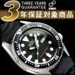 逆輸入 セイコー SEIKO ダイバーズ 自動巻き 腕時計 SKX013K【ネコポス不可】