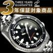 逆輸入 セイコー SEIKO ダイバーズ 自動巻き 腕時計 SKX013K2【ネコポス不可】