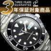 セイコー 腕時計 SEIKO セイコー 逆輸入 SKX031K2 セイコー ダイバー 自動巻き メンズ セイコー SEIKO【ネコポス不可】