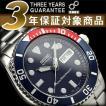 セイコー 腕時計 SEIKO セイコー 逆輸入 SKX033K2 セイコー ダイバー 自動巻き メンズ セイコー SEIKO【ネコポス不可】