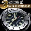 逆輸入 セイコー SEIKO ダイバーズ 自動巻き 腕時計 SKX779K3【ネコポス不可】