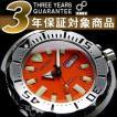 逆輸入 セイコー SEIKO ダイバーズ 自動巻き 腕時計 SKX781K3【ネコポス不可】