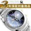 セイコー クロノグラフ SEIKO セイコー 腕時計 メンズ SNA423P1 セイコー 逆輸入 クロノグラフ セイコー SEIKO【ネコポス不可】
