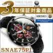 セイコー クロノグラフ SEIKO SPORTURA セイコー 海外モデル スポーチュラ FCバルセロナ バルサ メンズ アラームクロノグラフ腕時計 ブラック SNAE75P1