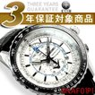 セイコー クロノグラフ 逆輸入SEIKO Sportura セイコー スポーチュラ メンズ パイロットアラームクロノグラフ 腕時計 シルバーダイアル SNAF01P1