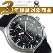 セイコー 腕時計 SEIKO セイコー 逆輸入 SNDA57P1 セイコー クロノグラフ クォーツ メンズ セイコー SEIKO【ネコポス不可】