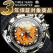 セイコー クロノグラフ セイコー 腕時計 SEIKO セイコー 逆輸入 SNDA63P1 セイコー クロノグラフ クォーツ メンズ セイコー SEIKO【ネコポス不可】