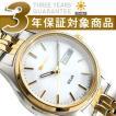 セイコー 腕時計 SEIKO セイコー 逆輸入 SNE032P1 ソーラー メンズ セイコー SEIKO【ネコポス不可】