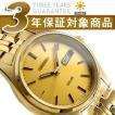 セイコー 腕時計 SEIKO セイコー 逆輸入 SNE036P1 ソーラー メンズ セイコー SEIKO【ネコポス不可】